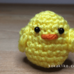 easter-chick10.png easter-chick11.png